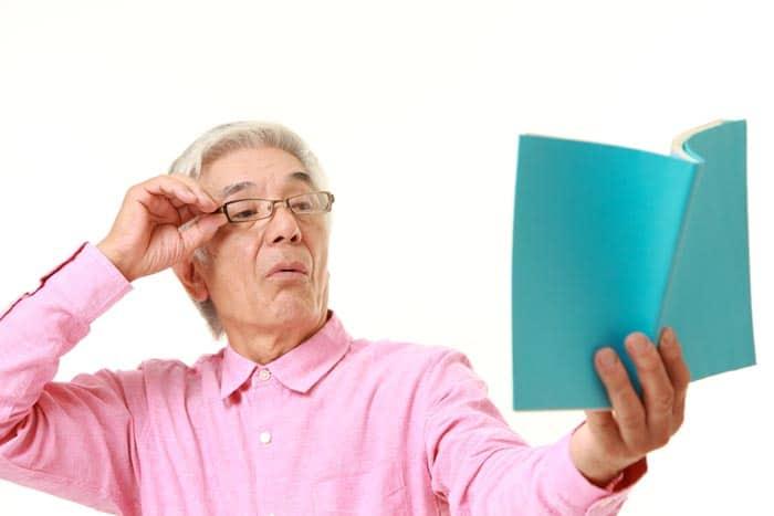 Presbytie ophtalmologie seine-et-marne